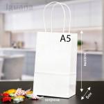 Крафт-пакет с кручеными ручками БЕЛЫЙ (240х150х80мм) А5
