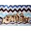 деревянные буквы