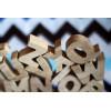Алфавит английский, деревянные буквы, 26 штук в упаковке.