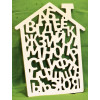 Алфавит деревянный «Домик» (300х380мм), большой