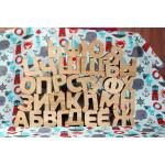 Алфавіт російський, дерев'яні літери, 33 штуки в упаковці