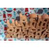 Алфавит русский, деревянные буквы, 33 штуки в упаковке